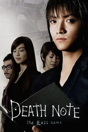 Death Note 2: O Último Nome Legendado