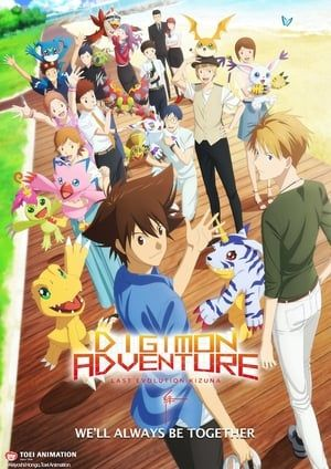 Digimon Adventure: Last Evolution Kizuna Legendado